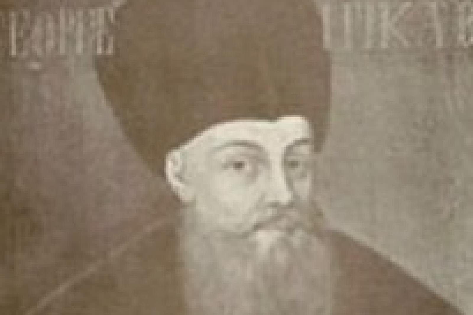 Mihnea al III-lea domnitor al Tarii Romanesti | Romania Mama | Stiri |  Administratie Publica | Anunturi | Joburi | Turism | Sport | Lifestyle |  Divertisment